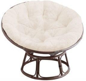Pier1 Papasan Chair Bowl, Base + Cushion