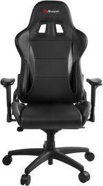 Arozzi Verona Pro V2 Gaming Chair