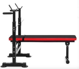 Best Choice Products Adjustable Barbell Rack
