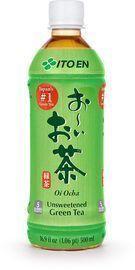 Ito En Oi Ocha 12 Pack Green Tea, Unsweetened
