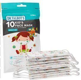 Disposable Kids Face Mask - 10pk