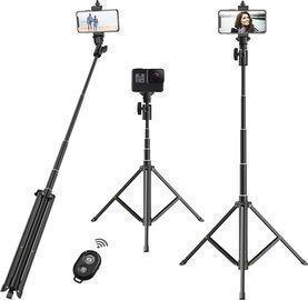 Waulnpekq 52 Selfie Stick Tripod with Remote