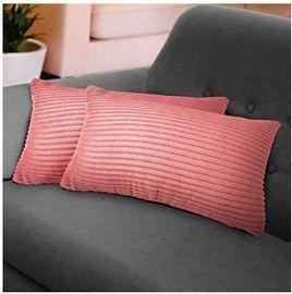 12x20 Lumbar Pillow Covers - 2 Pack