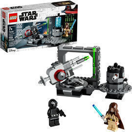 LEGO Star Wars: A New Hope Death Star Cannon Building Kit (75246)