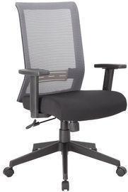 Bucher Ergonomic Mesh Task Chair