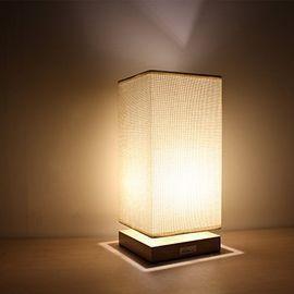 HAITRAL Japanese Style Table Lamp
