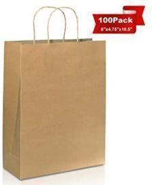 100PCS Kraft Paper Bags (8X 4.75 x 10)