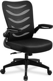 ComHoma Ergonomic Office Chair