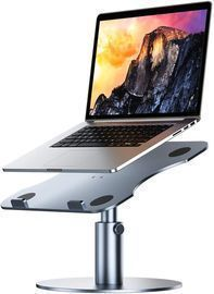 Adjustable Laptop Stand, Aluminum Laptop Riser