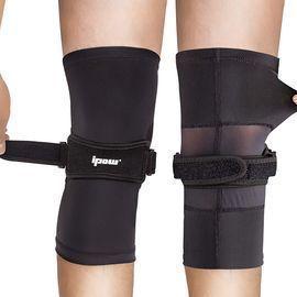 2 in 1 Knee Straps