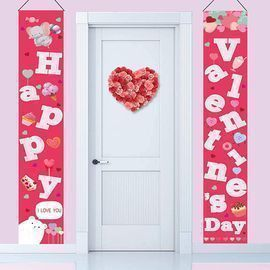 Valentine's Day Decorations Banner