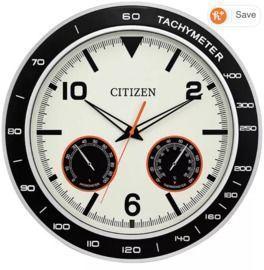 Citizen Outdoor Wall Clock