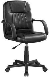 SmileMart Adjustable Ergonomic Office Chair