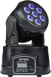 4-in-1 LED RGBW Moving Stage Light by DMX Control