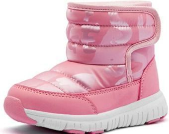 Kids Warm Snow Boots