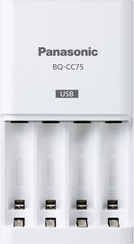 Panasonic Eneloop Individual Battery Charger with USB Charging Port