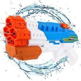Water Gun Soaker 4 Nozzles