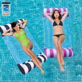 Swimming Pool Floats Hammock Chair