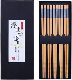 Antner 5 Pairs Bamboo Chopstick Set, Natural Bamboo