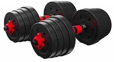 Skonyon 66-Lb. Adjustable Dumbbell Weight Set