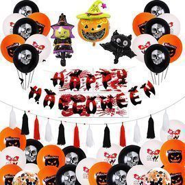 Halloween Balloons and Party Decorations