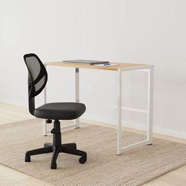 Amazon Basics Low-Back Office Chair