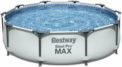 Open-Box Bestway 10-Ft. Above Ground Swimming Pool Set