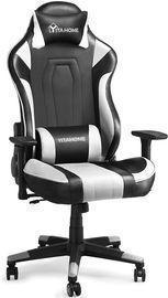 Heavy Duty 350lbs High Back Chair