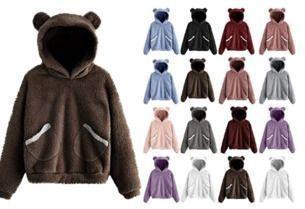 Teddy Bear Ears Hoodies