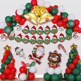 96 Pcs Xmas Party Supplies Balloon Ornaments Set