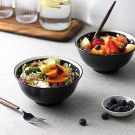 Set of 4 Cereal Bowls