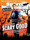Magazines.com - Up to 61% Off Kids' Titles