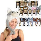 Unisex Plush Animal Hats with Ear Warmers