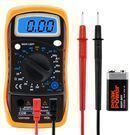 Volmate Digital Multimeter Multi-Tester
