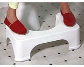 Squat and Go Toilet Stool