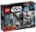 Lego Star Wars Darth Vader Transformation Building Kit