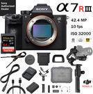Sony a7R III 42.4MP Mirrorless Camera Bundle