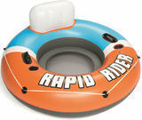 Bestway CoolerZ Rapid Rider Pool Tube Float