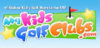 MyKidsGolfClubs.com